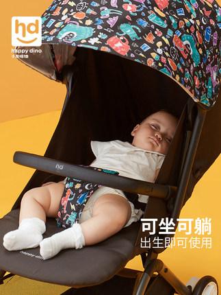 Xe đẩy trẻ em  Xe đẩy em bé HD Xiaolong Habi có thể ngồi, nằm và nhẹ nhàng lên xe đẩy trẻ em bốn bán