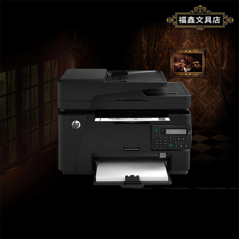 HP Original HP fax four-in-one machine M128FW laser printer WIFI wireless network