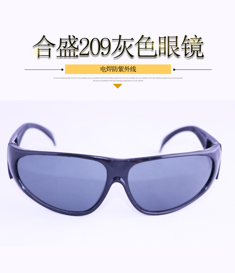 Safety Factory direct sale Hesheng 209 gray welding glasses, durable and anti-ultraviolet welding go