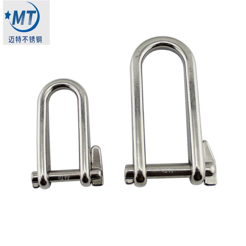 Shackle sailboat shackle key pin shackle long D shackle stainless steel shackle rigging shackle D ty