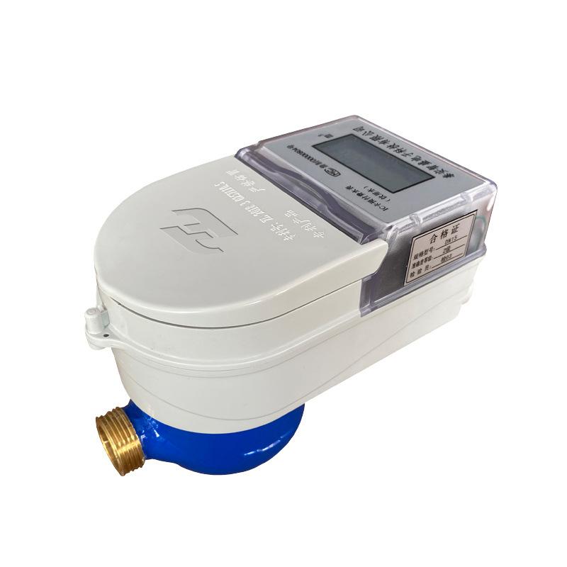 Intelligent water meter DN 15 copper case swipe card IC RF flip cover anti radiation waterproof cold
