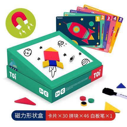 TOI Xếp hình 3D bằng gỗ   Hình Yi trẻ em Tang Tangram Câu đố, đồ chơi mẫu giáo, 3-6 tuổi, giáo dục s