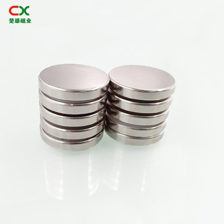 CHUXIONG Neodymium iron boron round powerful magnet d30 * 2 / 3 / 5mm broken duck grounding artifact