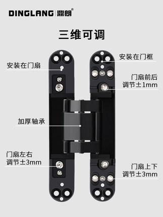 Dinglang bản lề  3D Cửa che giấu có thể điều chỉnh Cửa che giấu Bản lề cửa gấp Giấu chéo Bản lề mở b