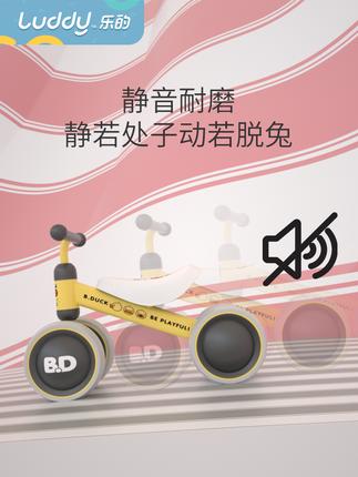 Xe tập đi Xe đạp thăng bằng Happy cho trẻ 2 tuổi không cần bàn đạp, quà tặng 1 tuổi cho trẻ sơ sinh,