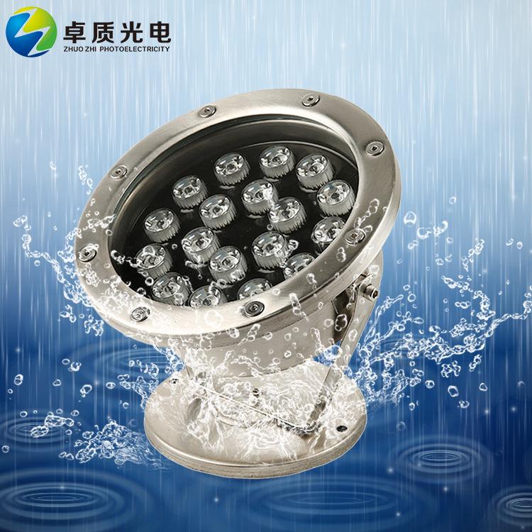 ZHUOZHI LED underwater light aquarium light fish pond light 6W12W18W24W square underwater spotlight