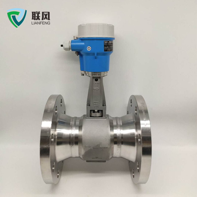 LIANFENG E + H (72f50) Xiamen steam flowmeter vortex street liquid flowmeter compressed air nitrogen