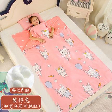Mulberry Túi ngủ trẻ em lụa túi ngủ trẻ em mùa xuân, mùa thu và mùa đông em bé lớn chống đá nhân tạo