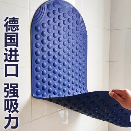 Đệm chống trơn Đức nhập khẩu phòng tắm nhà vệ sinh vòi hoa sen massage chống trượt thảm hút cốc bồn