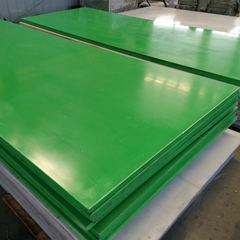 GERUIDE UHMW-PE sheet Ultra high molecular weight polyethylene flame retardant board Ultra high mole