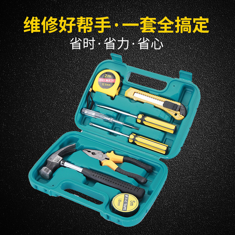 YALIBAO Direct selling 9-piece home car insurance gift combination set hardware tool box repair comb