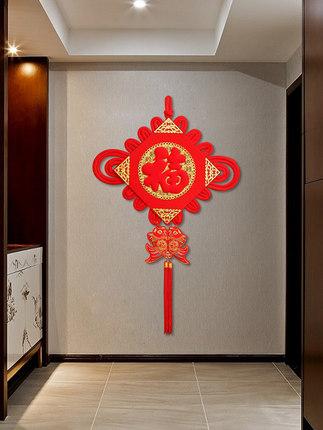 Đồ trang trí móc treo  Trung Quốc nút thắt mặt dây chuyền phòng khách lớn nhân vật phước lành bùa ma