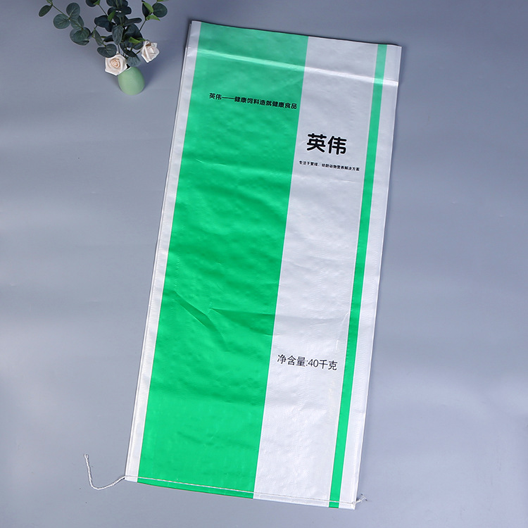 pp color printing waterproof feed compound bag film covering bag plastic woven bag fertilizer bag