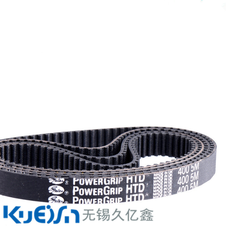 Gates 5m gates gates rubber synchronous belt toothed belt -- industrial belt drive belt