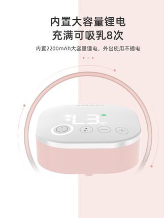 Máy hút sữa Youhe điện thiết bị hút sữa tự động ngắt và không đau chính hãng