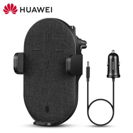 Thiết bị định vị Bộ sạc không dây trên xe hơi Huawei chính hãng sạc siêu nhanh 27W cho xe hơi với p4