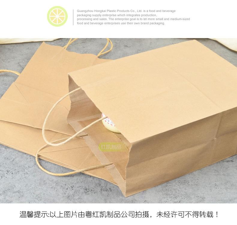 Túi đựng giấy nâu sắp xếp, túi quà quần áo, bánh, tráng miệng, lấy ra, bao bọc giấy gói có thể được