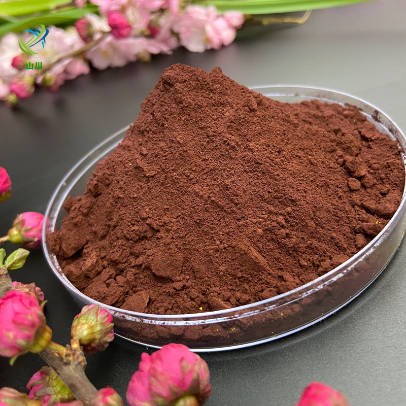SHANCHUAN Iron oxide brown 860 brown pigment Inorganic brown pigment for cement coloring, heat and l