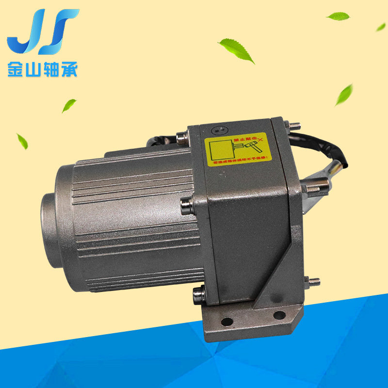 JINSHAN Factory direct sales melt blown cloth extruder production line special reducer, mask machine