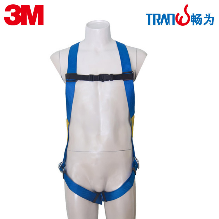 3M Kaibiter 3M 1390000 First three-point full-body safety belt, high-altitude work safety belt