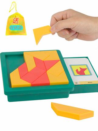 Xếp hình 3D bằng gỗ  Đồ chơi trẻ em, đổi mới giáo dục, câu đố tangram, hình học ab vuông, não cậu bé