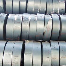 Q235B hot rolled narrow strip steel of Xinfu Steel