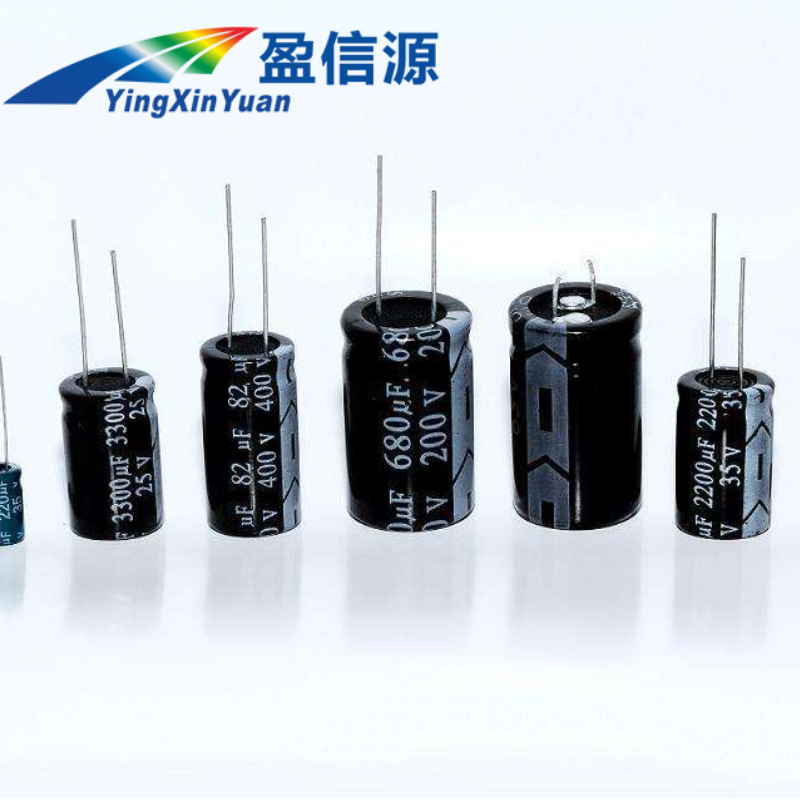 YIXY Electrolytic capacitor 16v 100uf/220uf/330uf/470uf/1000uf high frequency and low resistance ful