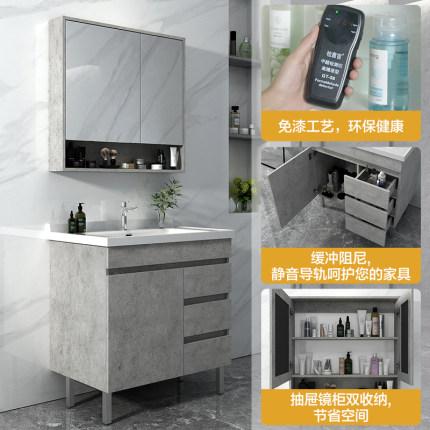 Tủ phòng tắm  Bốn mùa nhẹ nhàng sang trọng tủ phòng tắm đứng sàn gỗ rắn kết hợp tủ trang điểm phòng