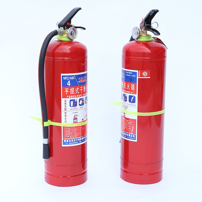 ANJINING Fire extinguisher for 4kg portable dry powder fire extinguisher portable dry powder fire ex