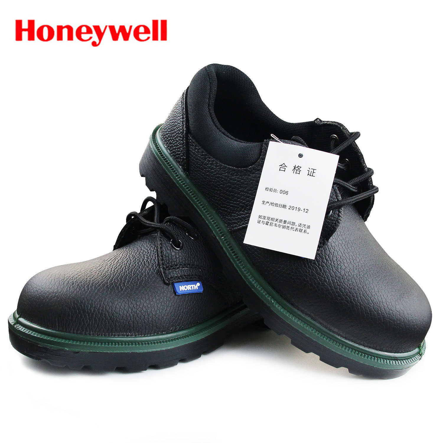 Honeywell TUCANO S1P leather safety shoes, safety shoes, anti-smashing, anti-static, anti-puncture m