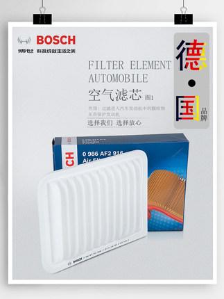 bộ lọc Phù hợp với lưới lọc khí Toyota RAV4 Corolla Lọc gió Ralink Yaris Vios Su Rui Bosch
