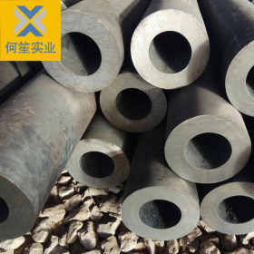 High quality carbon steel seamless pipe 1015 steel pipe specification complete, spot supply, provide