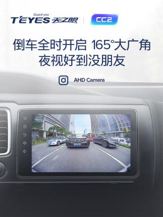Thiết bị định vị Eye of Sky Honda New Bin Zhi Ling Pai XRV Feng Fan Fei CRV Civic Điều khiển trung t