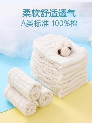 Tả vải  Tã bông tã trẻ sơ sinh mù tạt vải meson bé gạc tã tã tã vải có thể giặt sợi bông