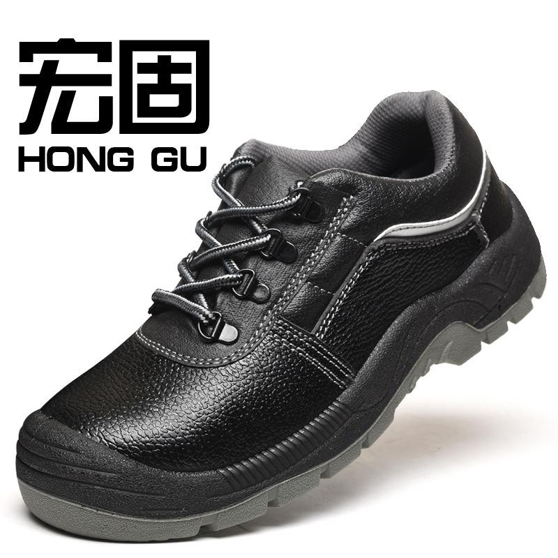 HONGGU PU injection safety shoes, anti-smashing, anti-stab, oil resistance, acid and alkali resistan