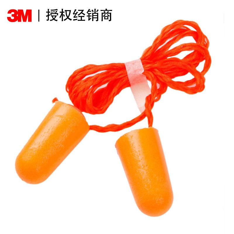 3M earplugs 1110 slow rebound sound insulation noise reduction sleep earplugs learning work labor in