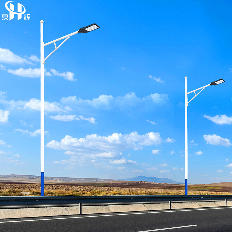 QUANHUI Self-bending arm high pole led 8m 150W city circuit light New rural construction road lighti
