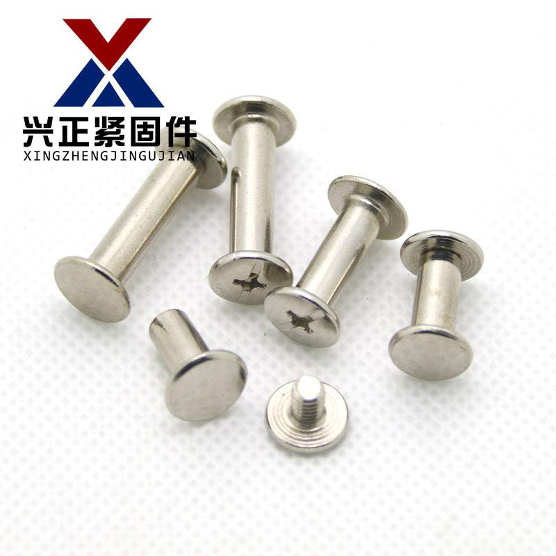 XINGZHENG Son and mother screws Album book nail screws Rivet butt butt lock screw Binding screw M5-1