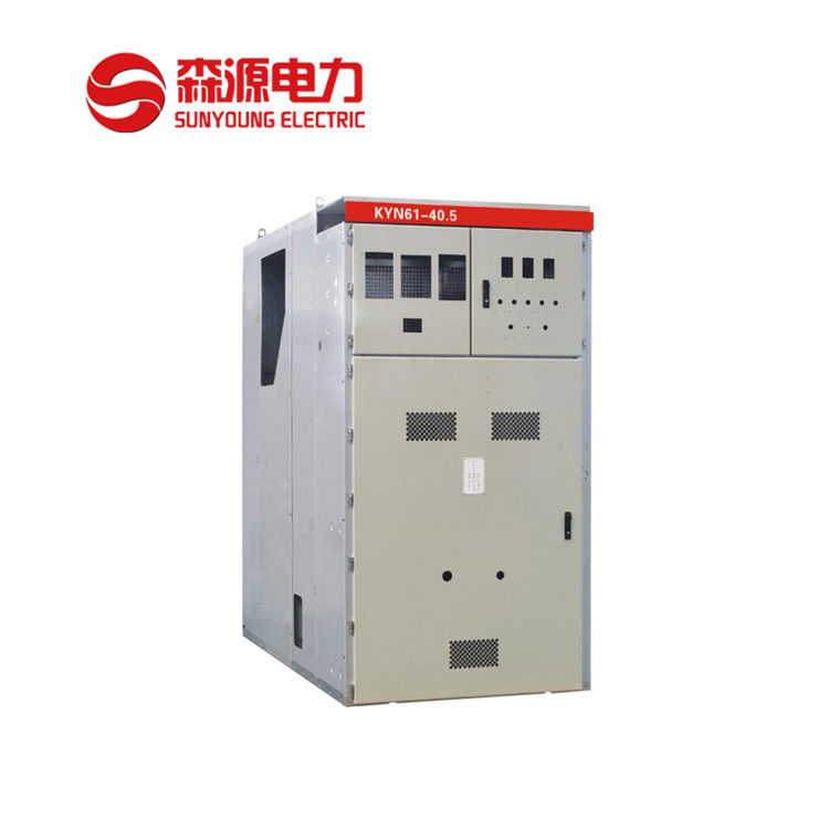 SYST 35KV high voltage removable ring network cabinet KYN61-40.5 high voltage switch cabinet