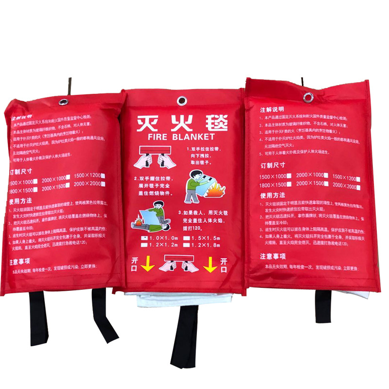 Fire-fighting fire-fighting blanket with complete specifications