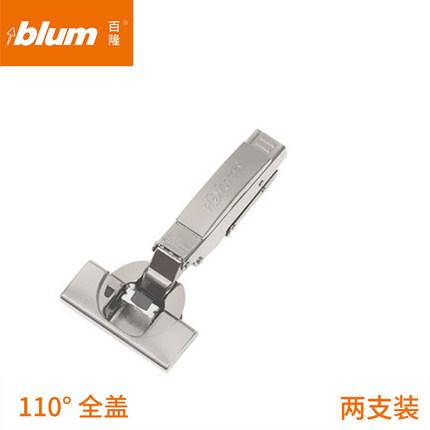 bản lề  Blum Áo nhập khẩu lắp đặt nhanh bản lề giảm chấn đệm câm bản lề tủ quần áo 110 °
