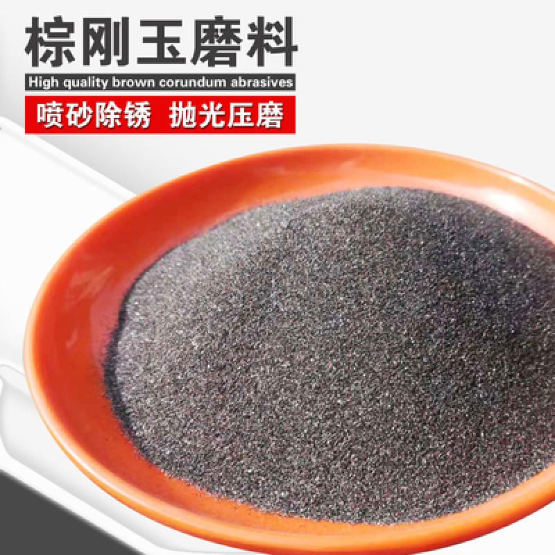 CHUANGTUO High-quality abrasive brown fused alumina First grade brown fused alumina Brown fused alum