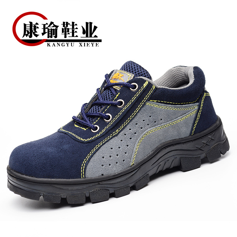 JZZL Labor insurance shoes men's leather protective safety anti-smash anti-piercing work shoes non-