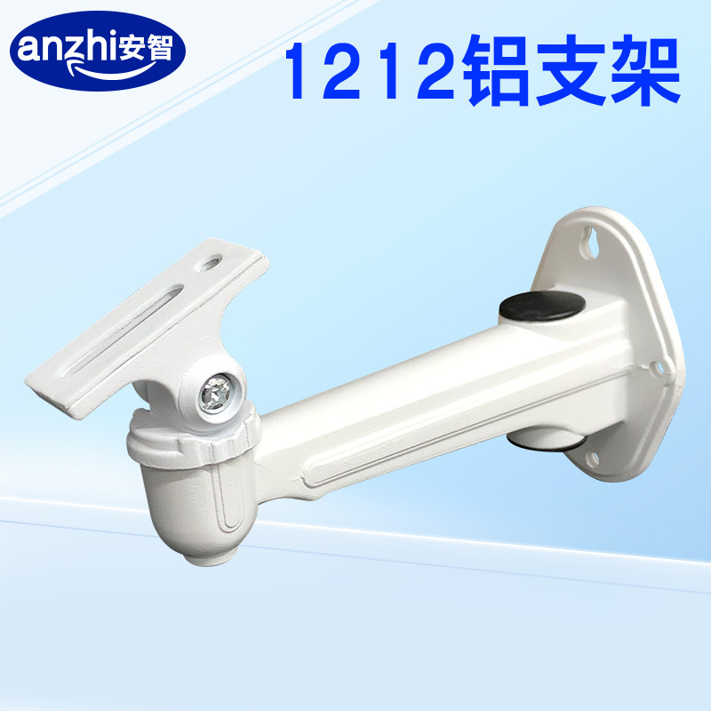 ANZHI Monitor bracket aluminum alloy camera bracket wall-mounted duckbill bracket indoor and outdoor