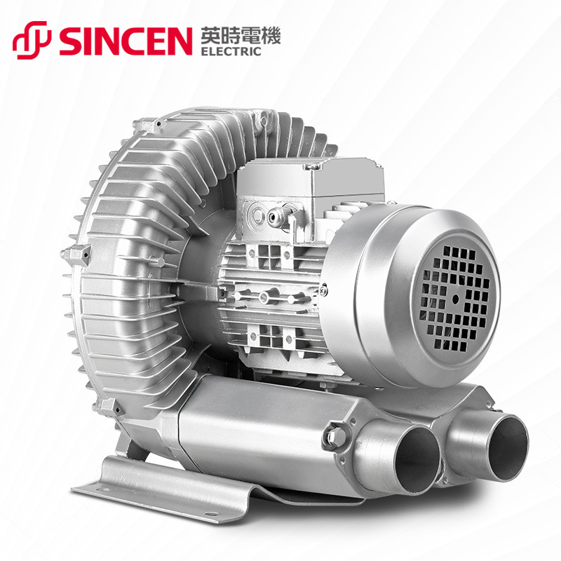 YINGSHI 1100W single-phase vortex fan vortex blower factory direct low noise high pressure vortex ai