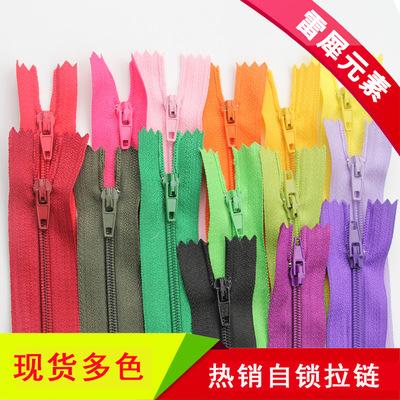 ZHEYOU Dây kéo Nylon Các nhà sản xuất cung cấp số 3 dây kéo kín nylon, dây kéo quần dài tự khóa, túi