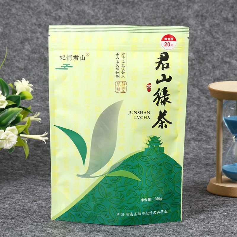 Custom aluminum foil food packaging bags, tea self-supporting ziplock bags, custom aluminum food pac