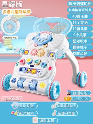 Xe tập đi Xe đẩy trẻ em chống lật Baby Toddler Walker Đồ chơi tập đi cho bé 6-7-18 tháng
