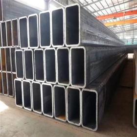 Steel Q235B Tonghai, Yunnan