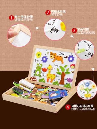 Xếp hình 3D bằng gỗ  Trò chơi ghép hình từ tính trẻ em trí tuệ đồ chơi đa năng 3-6 tuổi 2 bé gái bé